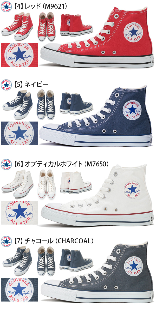 canvas-all-star-hi-4