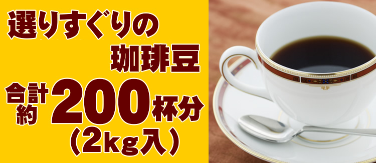 cup-200
